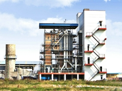 贵州盘江精煤股份有限公司火铺矸石电厂循环流化床锅炉及环保设施综合改造投资项目