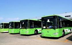 贵阳市公共交通(集团)有限公司能源利用状况报告